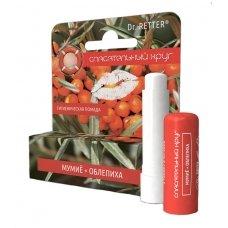 Gelbėjimo ratas®, Atstatomasis hig. lūpų balzamas (Mumijus + Šaltalankis), 5 g