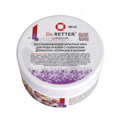 Dr.Retter® OLIGOTHERAPY LIPIDIUM atstatomasis barjerinis kremas